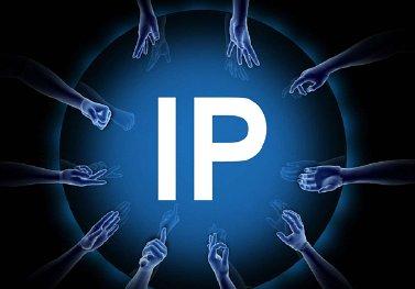Bilderrätsel – Telekom IP Anschlüsse